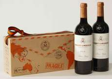 Ερυθροί οίνοι 2 Marqués de Murrieta  en caja de cartón
