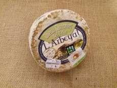 Gamoneu τυρί Gamoneu