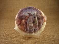 Τυρί Vidiago Cabra